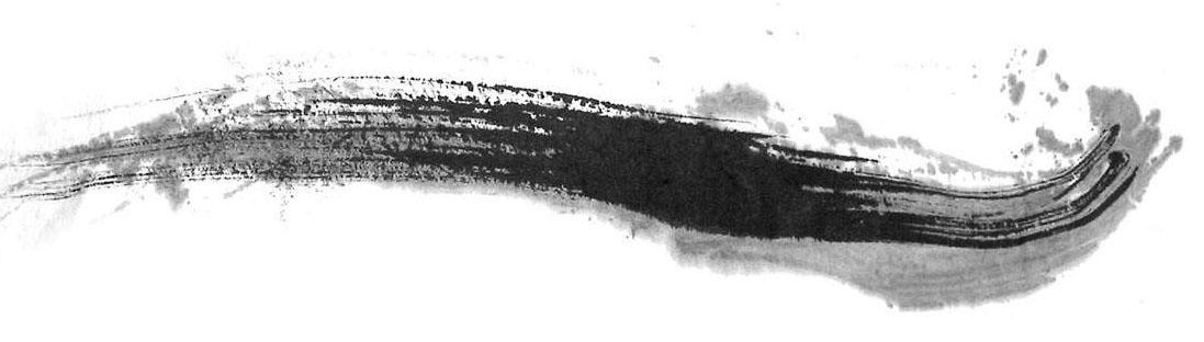 水墨松鹤望月图