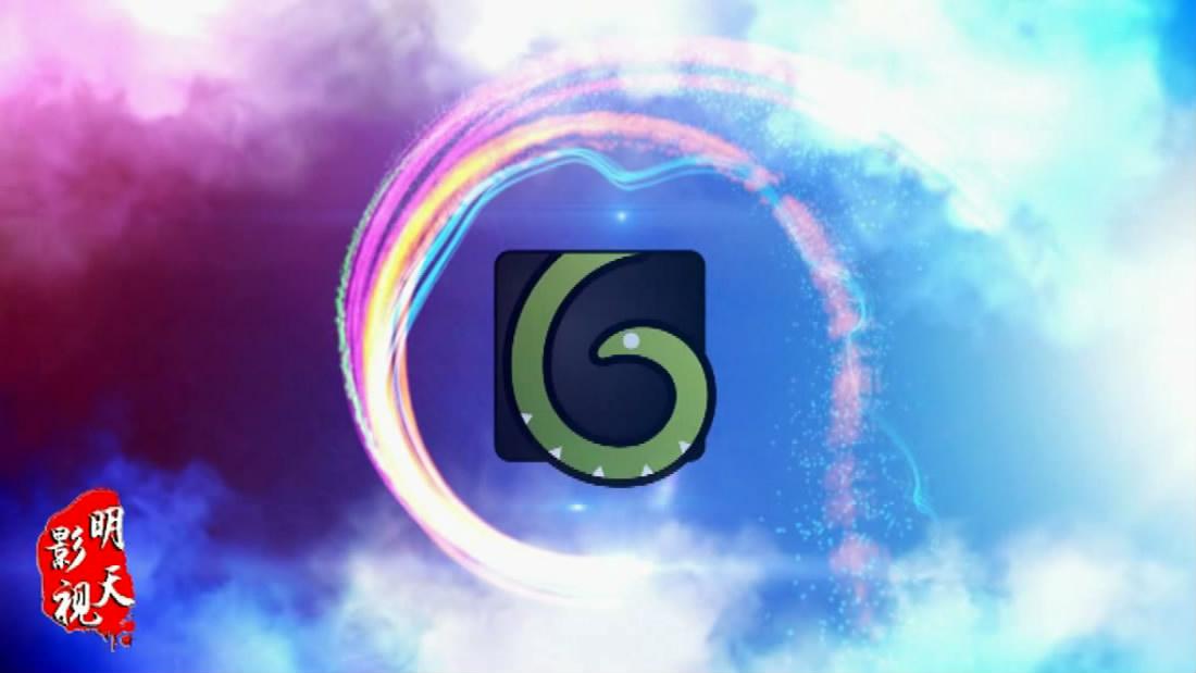 明天制作-会声会影x6模板-仿ae超炫粒子揭示logo效果